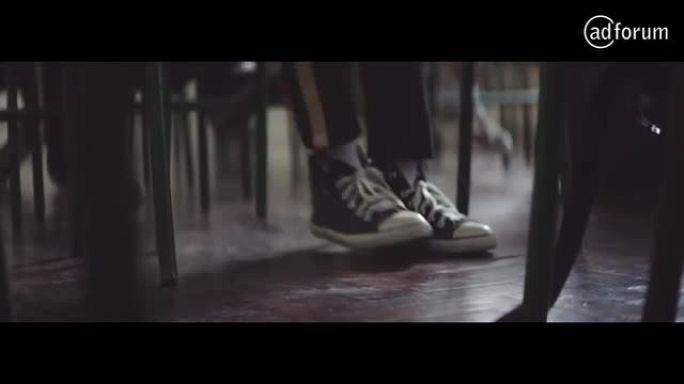 The Dance (Sesc)