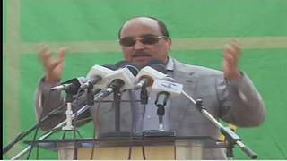 Mauritanie: plaidoyer pour la libération des activistes anti-esclavagistes