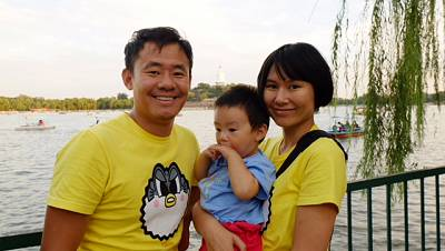 Chinese-American graduate student Xiyue Wang who is serving a 10 year prison sentence in Iran
