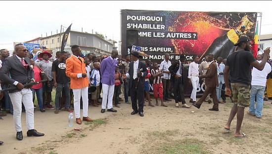 Congo: first edition of the festival of 'sapeurs' in the city of Pointe-Noire [no comment]