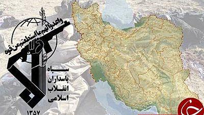 یک مقام ارشد نظامی ایران: سپاه به زودی در آمریکا و اروپا هم شکل میگیرد