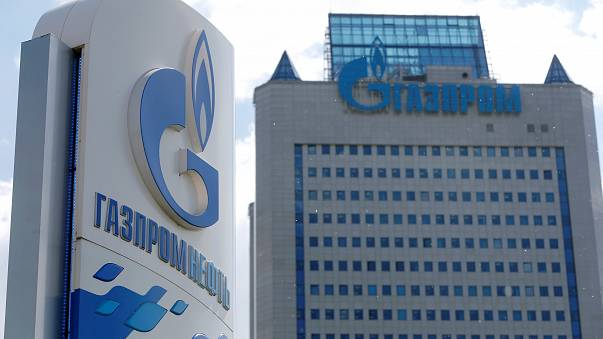 """الغاز الروسي قد يصل الى اوروبا الوسطى عبر خط أنابيب """"أوبال"""" البري الذي يمر بألمانيا"""