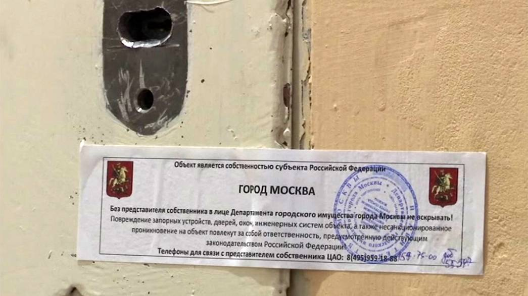Russie : Amnesty International expulsé de ses locaux