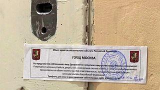 دفتر عفو بین الملل در مسکو پلمب شد