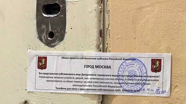Amnesty shocked to find it's been locked out of Moscow office