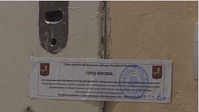 Russie: les bureaux d'Amnesty International scellés à Moscou