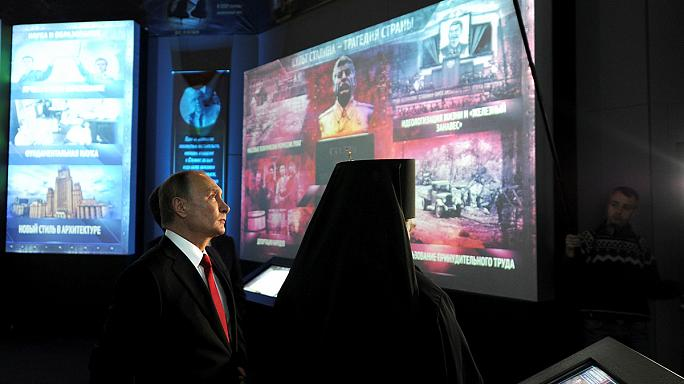 В Москве в День народного единства открыли памятник Владимиру