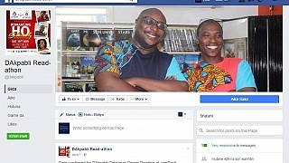 Dakpabli Read-athon: How social media is helping boost Ghana's reading culture