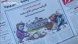 نظر برخی از شهروندان ایرانی درباره انتخاب دونالد ترامپ