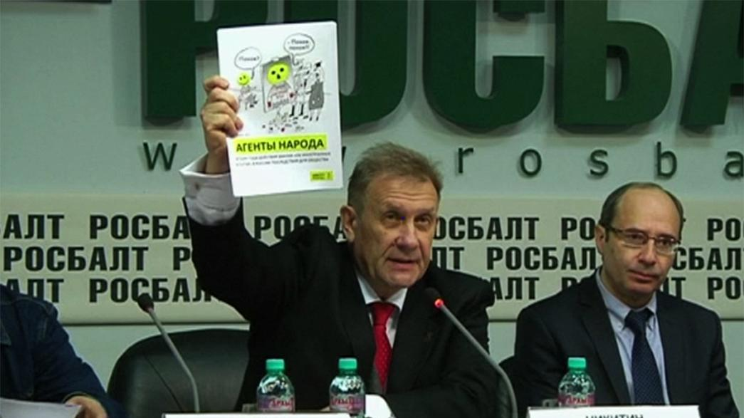 4 ans de destruction de la société civile russe : rapport d'Amnesty
