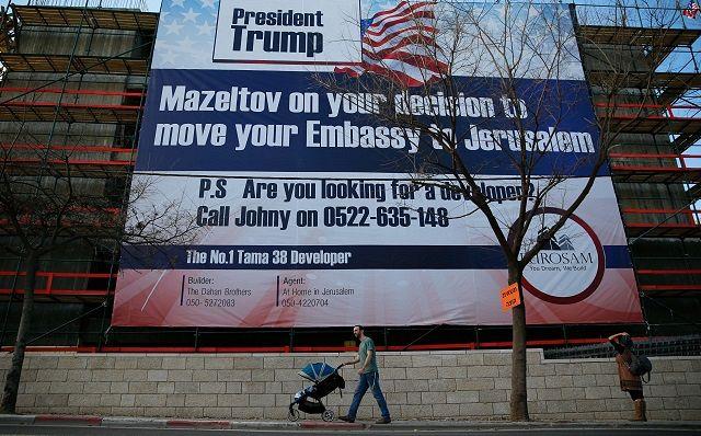 Transfert de l'ambassade à Jérusalem: pas d'annonce imminente