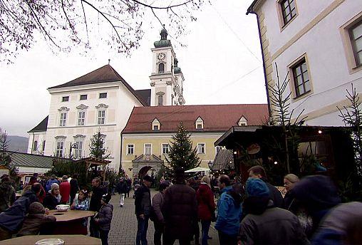 Австрія - одна з найбагатших