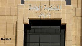 یک دادگاه در عربستان سعودی ۱۵ نفر را به اتهام جاسوسی برای ایران به اعدام محکوم کرد