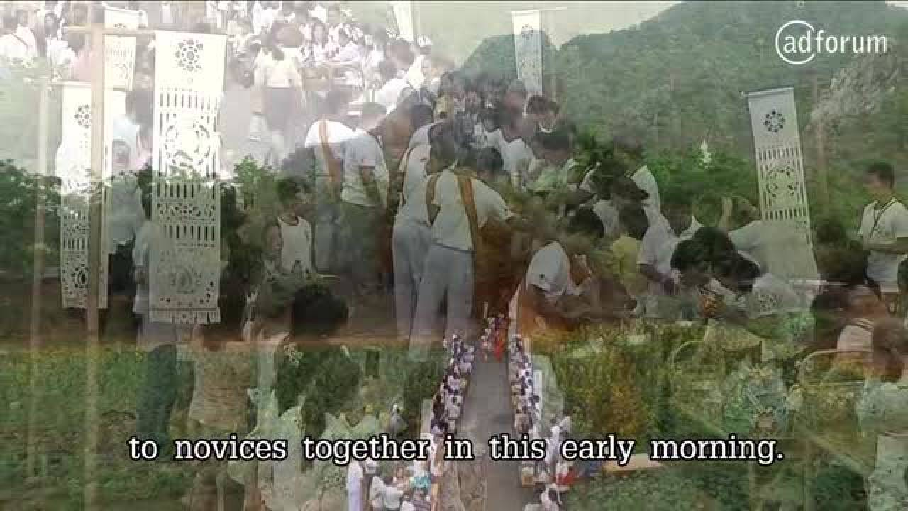 Plookpanya Dhamma Novice Year 5 (True Corporate)