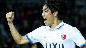Kashima Antlers reach Club World Cup quarters