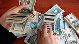 بانک مرکزی ایران: تبدیل واحد پول ایران به تومان جای نگرانی ندارد