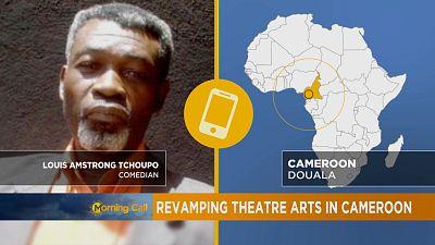 Cameroun: le théâtre en berne