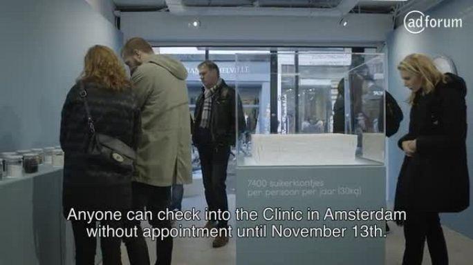 Sugar Rehab Clinic (Dutch Diabetes Fonds)
