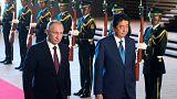 روسيا واليابان تعقدان إتفاقيات إقتصادية دون التوصل إلى إتفاق سلام
