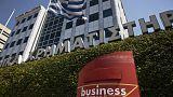 البنك المركزي اليوناني يتوقع نموا في اقتصاد البلاد بنسبة 2.5%