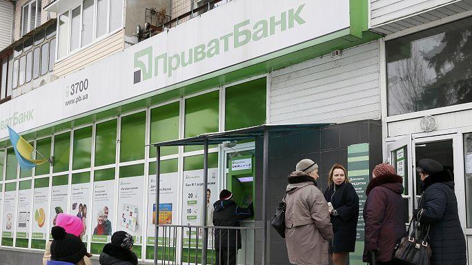"""الحكومة الأوكرانية تُأمم مصرف """"بريفات بنك"""""""