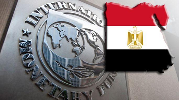 صندوق النقد الدولي يمنح مصر دفعة مالية جديدة