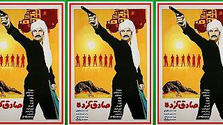 نمایش فیلم «صادق کُرده» تقوایی بعد از چهل سال در ایران