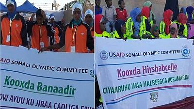 First Somali interregional all-girls basketball tournament held despite warning