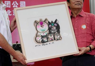 The Year of the Pig postage stamp seemed like a sign of the Chinese government\'s approval for three-child families when it was revealed in August.