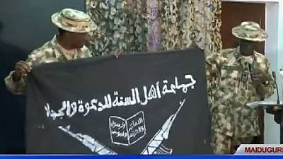 Sambisa capture: Shekau's flag and Quran to be presented to Buhari - Army