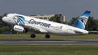 EgyptAir crash: Bodies of crew members returned to families