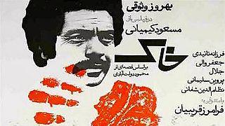 نمایش و نقد فیلم خاک با حضور مسعود کیمیایی