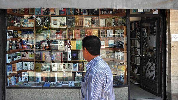 تفاهم نامه برای مقابله با تکثیر غیرقانونی کتاب در ایران