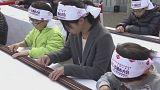 جشن چرتکه در ژاپن
