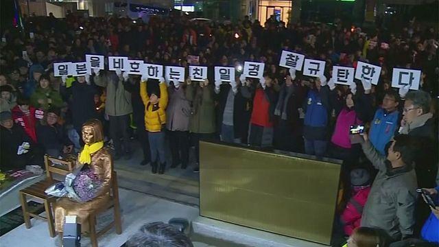"""""""Seks kölesi"""" heykeli Güney Kore - Japonya ilişkilerini gerdi"""