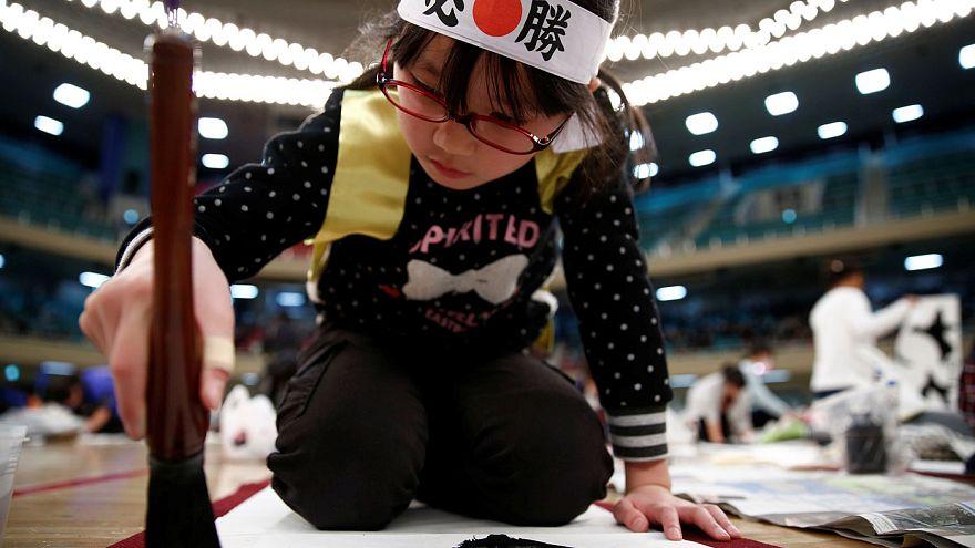 Kakizome ou a arte da caligrafia japonesa a pincel