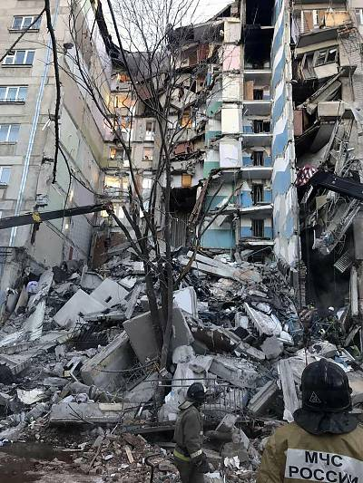 The aftermath of an explosion that rocked a residential building in the Russian city of Magnitogorsk.