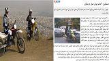 دو زن به دلیل موتورسواری در دزفول بازداشت شدند