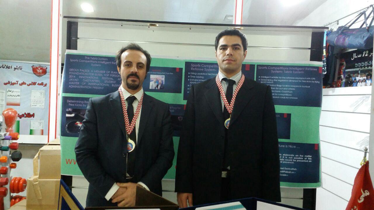 یک اختراع ایرانی؛ آیا با سیستم هوشمند، داوری مسابقات عادلانهتر میشود؟