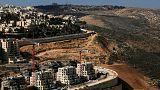 Israel aprueba la construcción de 560 nuevas viviendas en asentamientos de Jerusalén Este
