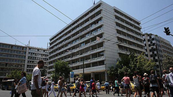 Ελλάδα: Ετοιμάζεται το περιουσιολόγιο, τι θα περιλαμβάνει