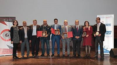 Whistleblowers feted in Tunisia call for more protection