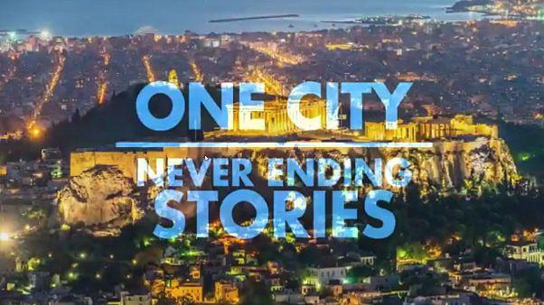 Ψηφίστε Αθήνα - Διαγωνισμός για τον καλύτερο ευρωπαϊκό προορισμό