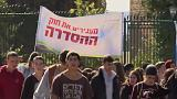 Israel: rally ahead of vote on legalising West Bank settlements