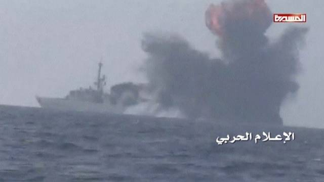 Two killed as Houthis attack Saudi warship off Yemen coast