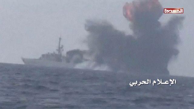 Fragata saudita atingida por míssil huti ao largo do Iémen (vídeo)