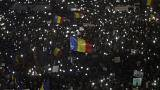 Romania government calls for calm amid confusion over corruption plans