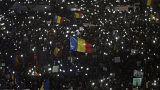 رومانيا: الحكومة تعد بمرسوم جديد يعزز محاربة الفساد