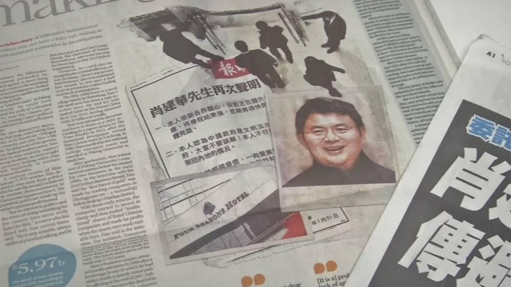 Hong Kong spooked by billionaire's disappearance