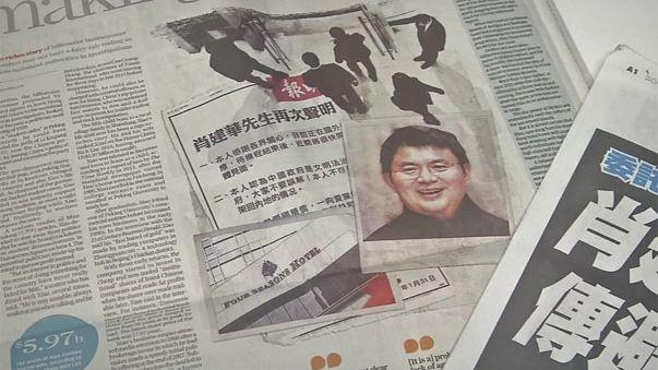 Bleibt rätselhaft: Verschwinden von chinesischem Milliardär aus Hongkong